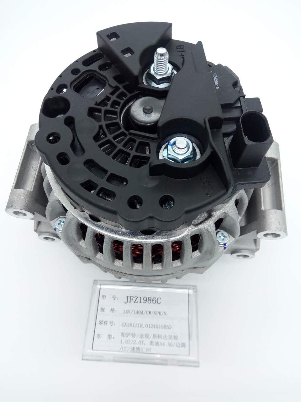 奧迪A4 1.8T A6C5 2.4 3.0L發電機ca1811ir 0124515053