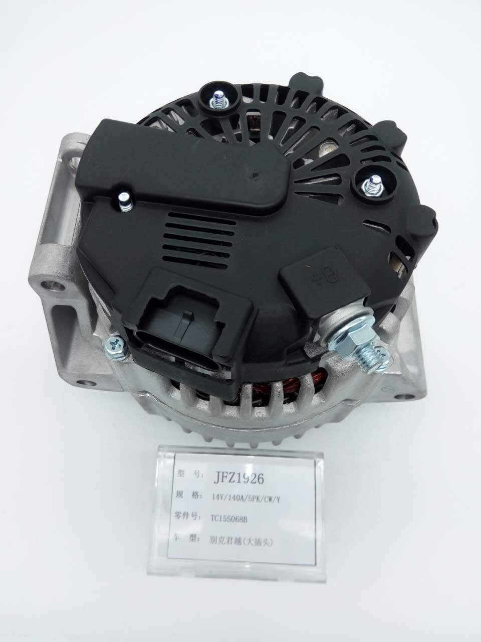 君越發電機TC15S068B法雷奧系列140A大插頭