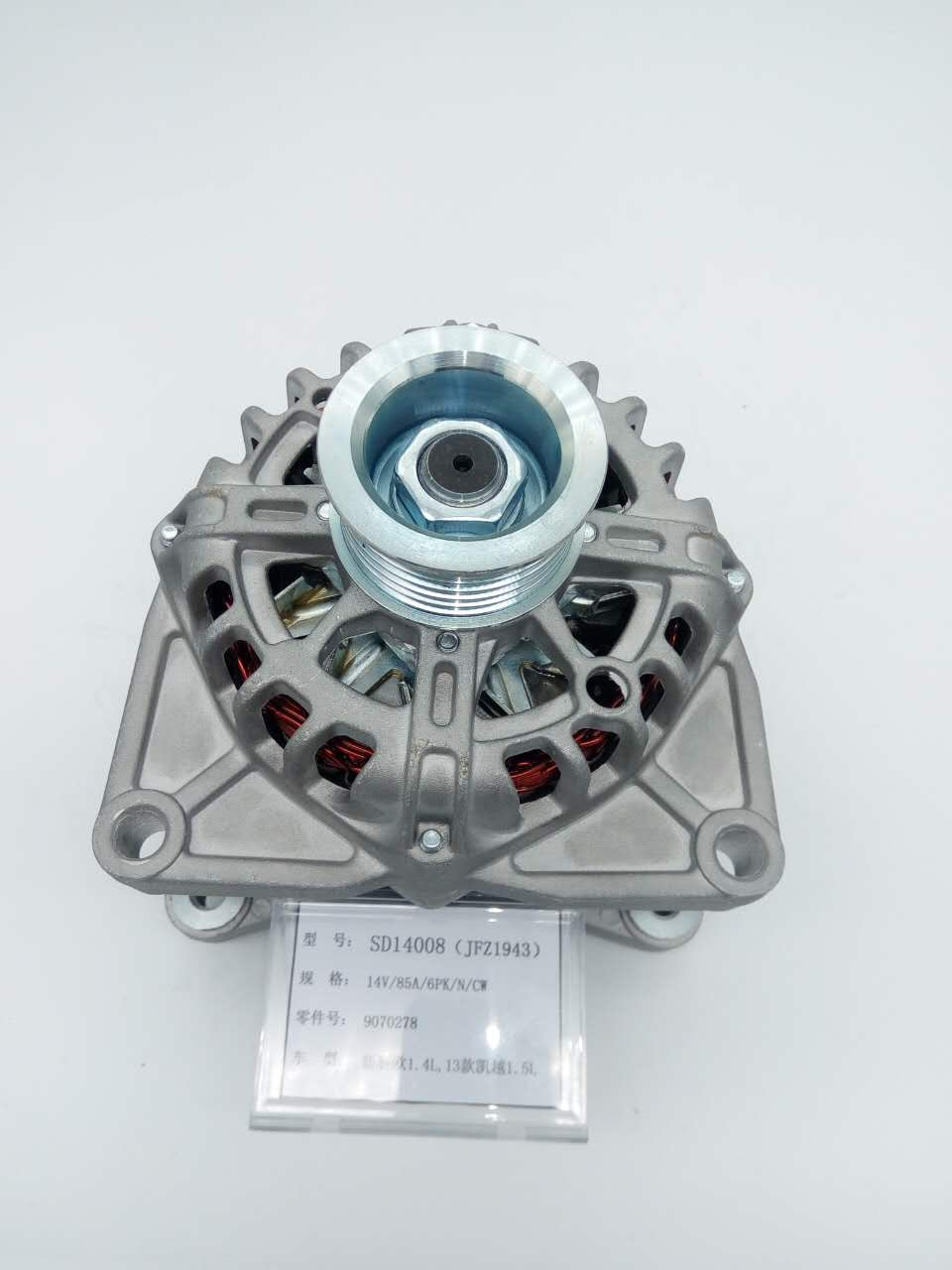 法雷奧發電機9070278適用于新賽歐1.4L/凱越1.5L