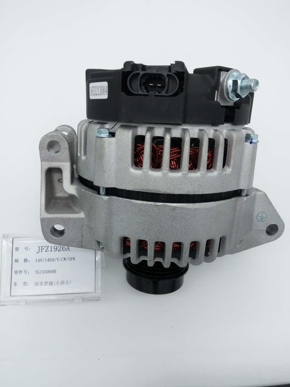 君越發電機TC15S068B法雷奧發電機TG15S068B