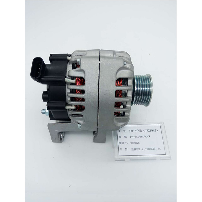 2013款新凱越1.5L發電機9070278