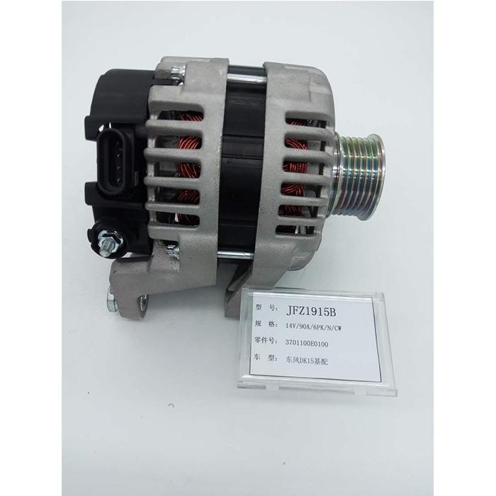 雷米发电机3701100E0100适用于东风DK15基配