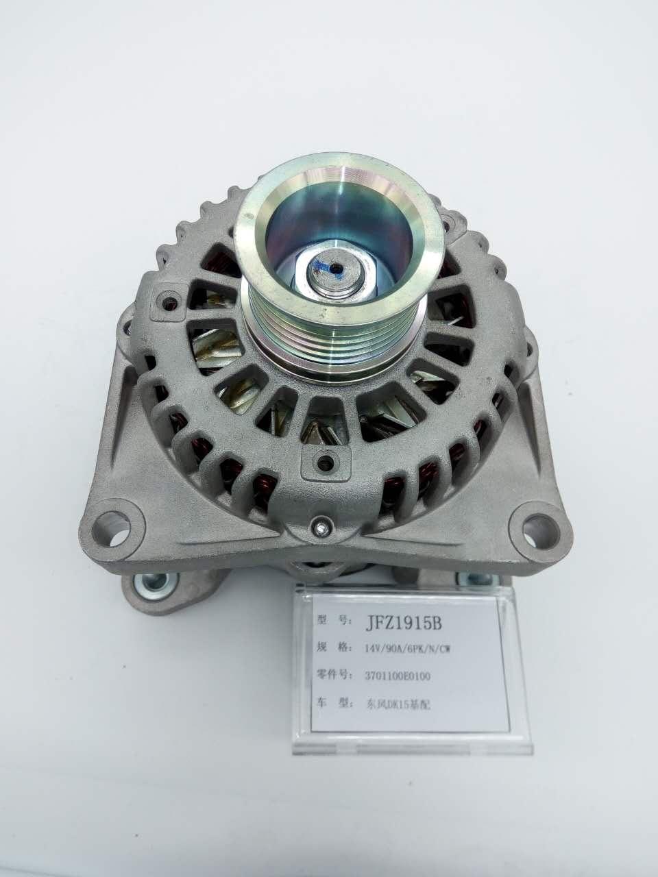 雷米發電機3701100E0100適用于東風DK15基配