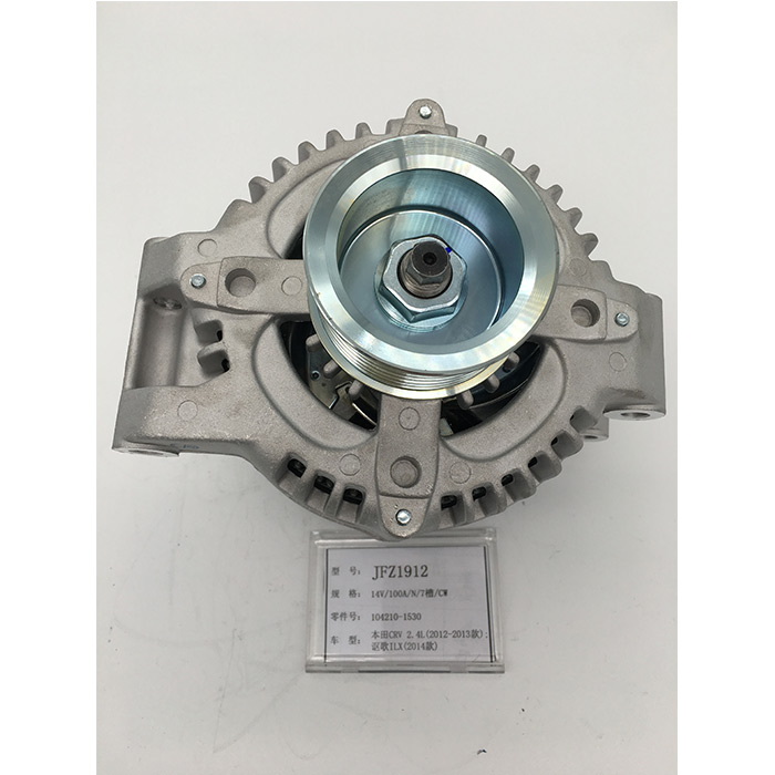 电装发电机104210-1530适用于本田CRV/讴歌2.4L