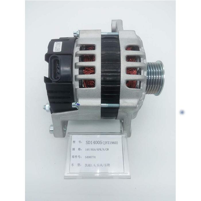 樂聘發電機96540542-樂風發電機價格