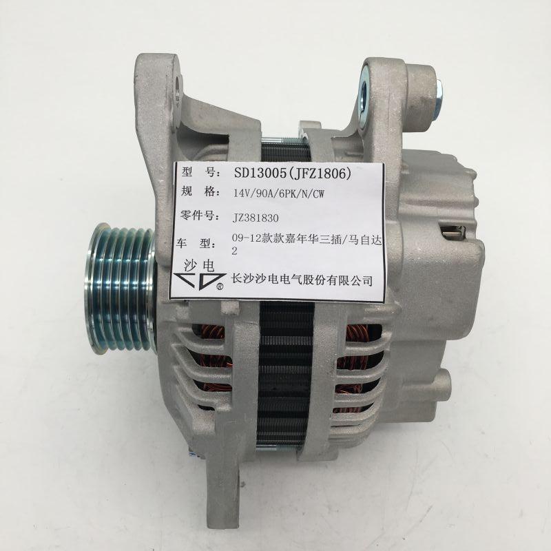马自达2发电机,马自达3发电机ZJ3818300,A002TG1391