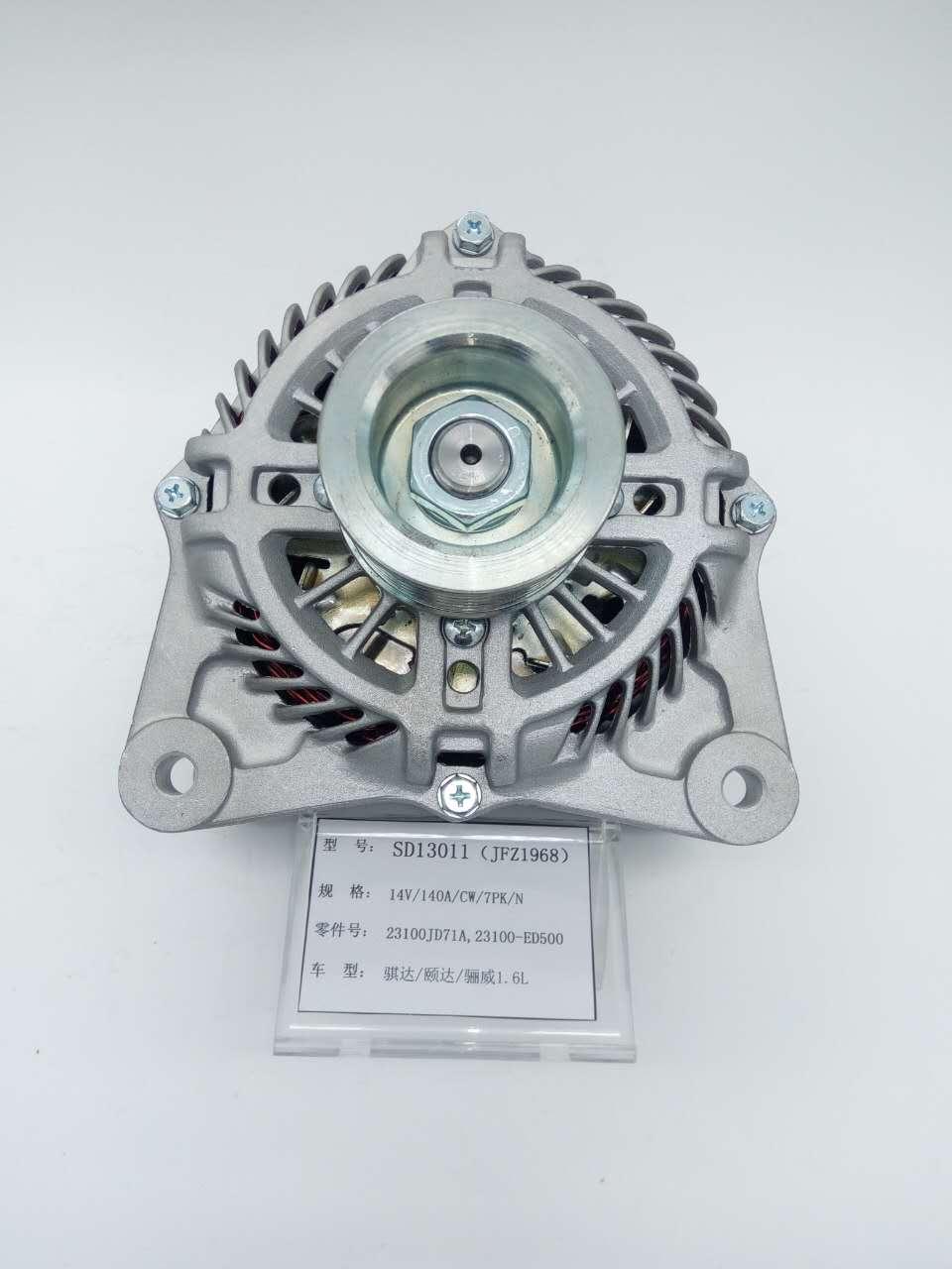 骐达颐达骊威轩逸1.6L发电机23100-JX30A,SD13011