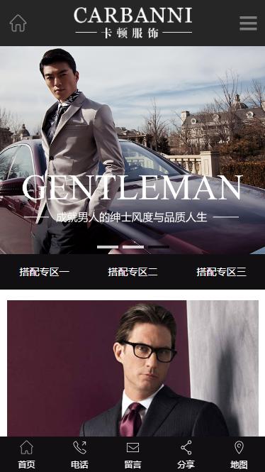 服装品牌网站设计方案