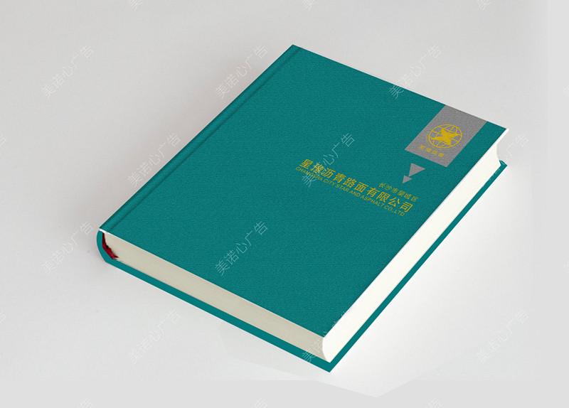 星豫瀝青路面公司畫冊設計