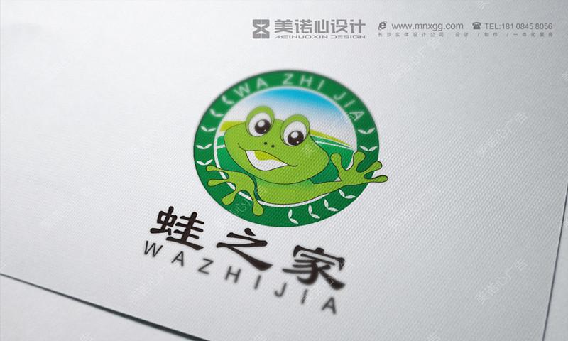 蛙之家LOGO設計