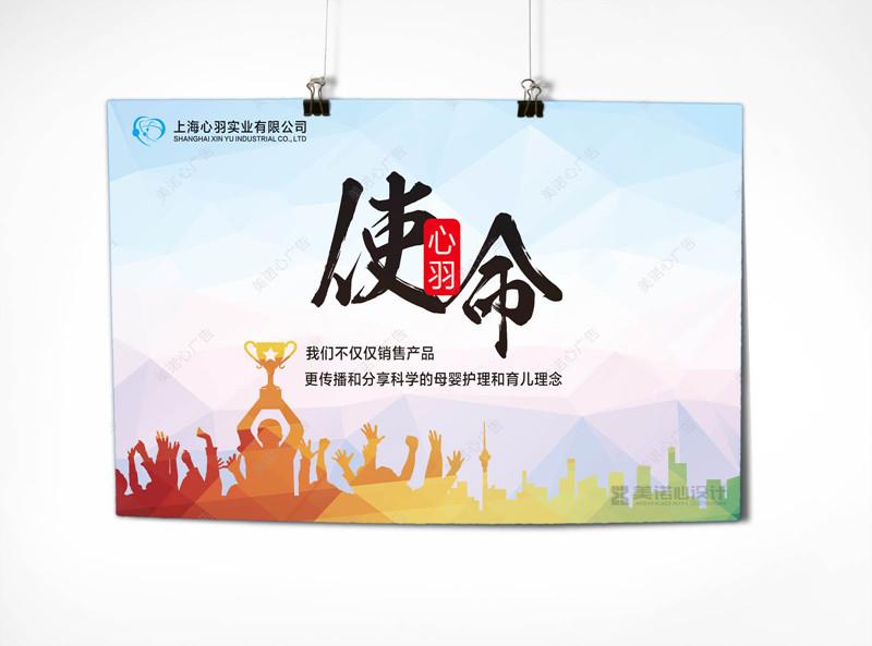 心羽电商海报设计