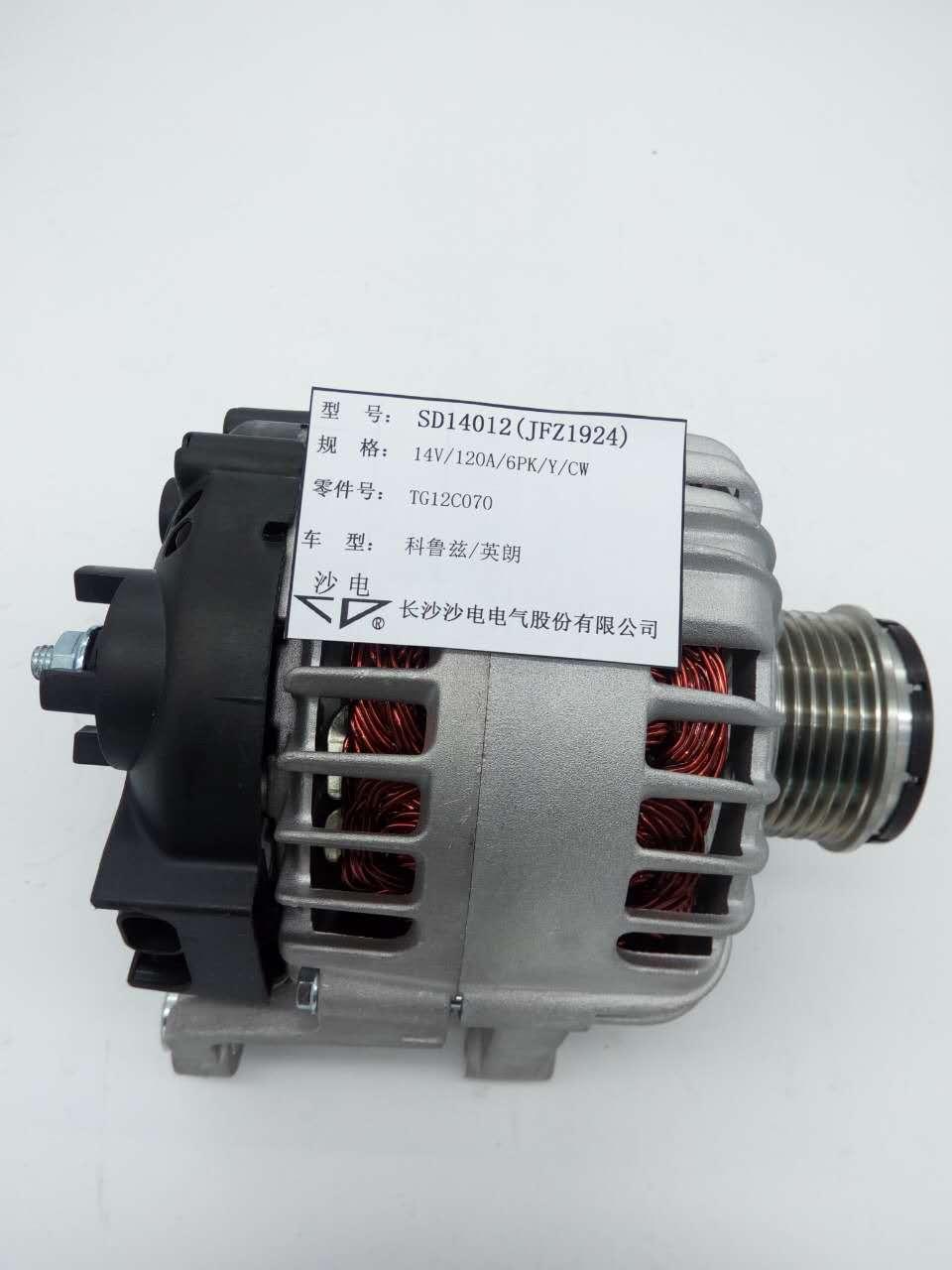 愛唯歐科魯茲新景程1.8L發電機TG12C070
