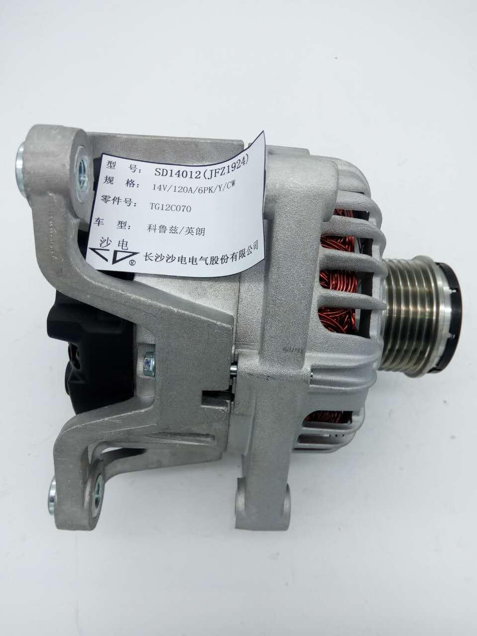 英朗1.8L发电机TG12C070,CVS082557