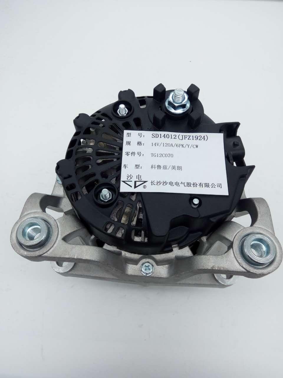 爱唯欧科鲁兹新景程1.8L发电机TG12C070