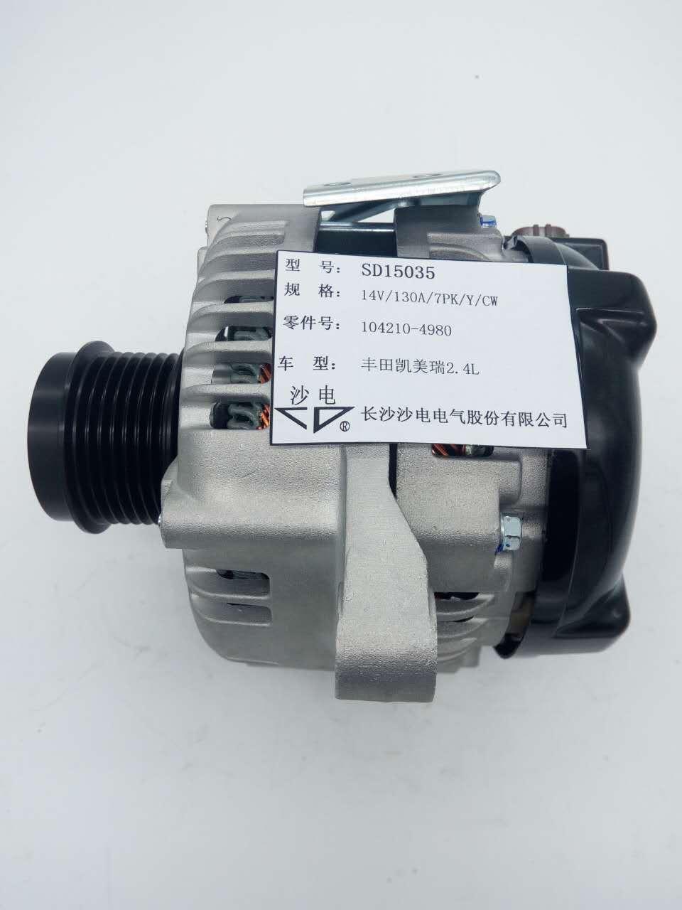 电装发电机104210-4980适用于凯美瑞/普瑞维亚2.4L