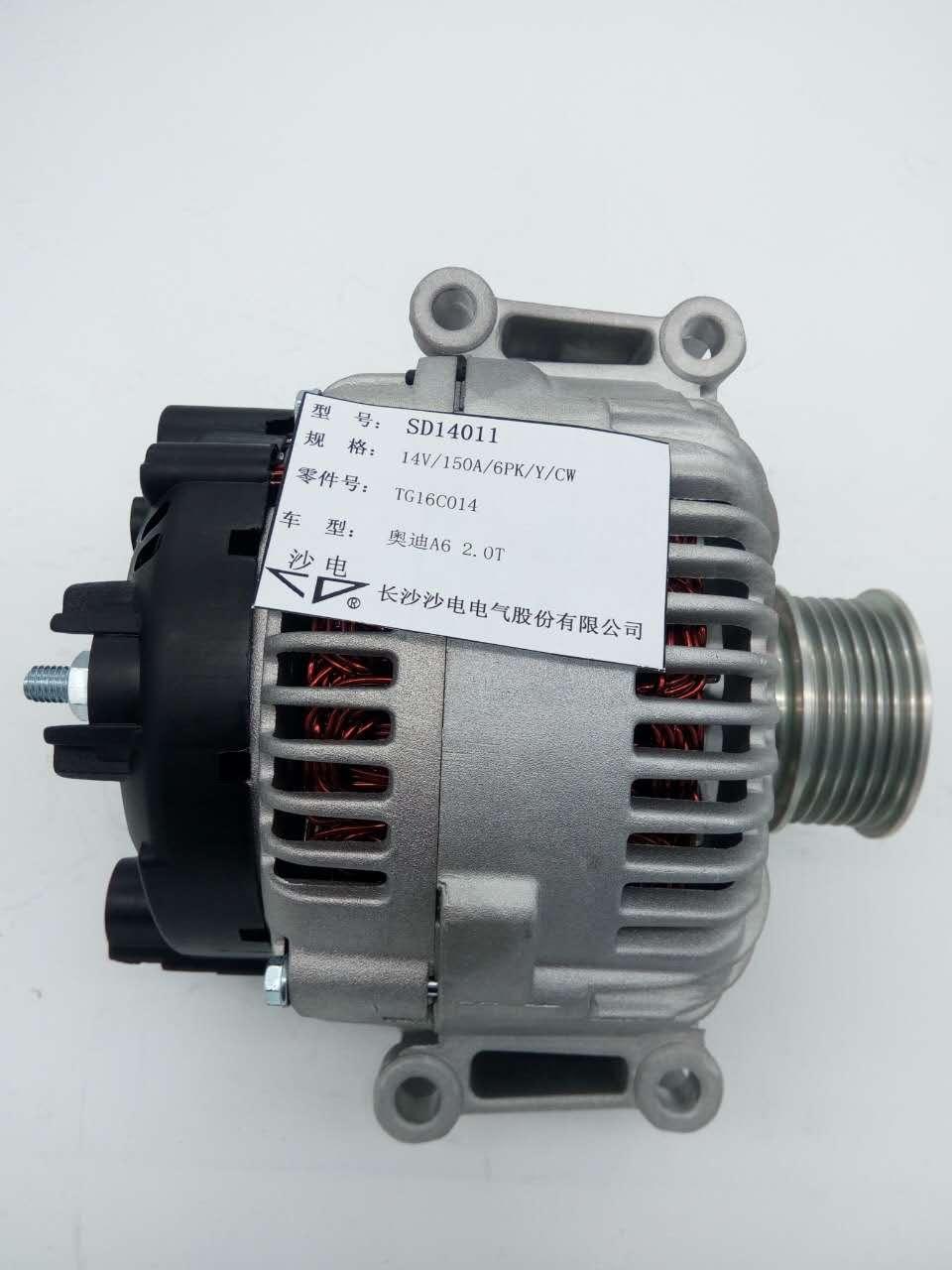 法雷奧發電機TG16C014適用于奧迪A6 2.0T