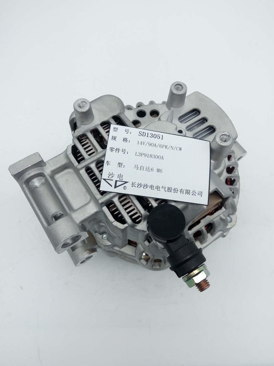 三菱發電機L3P918300A適用于馬自達6 M6