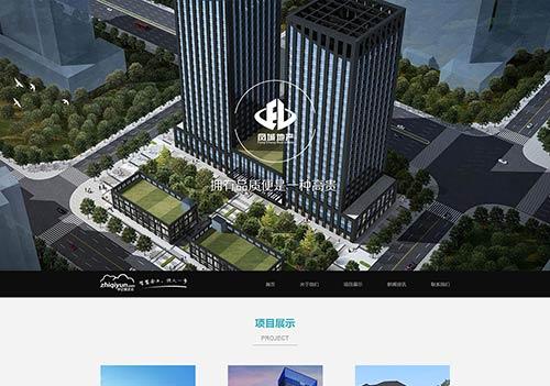 房地产营销手机WAP网站设计方案