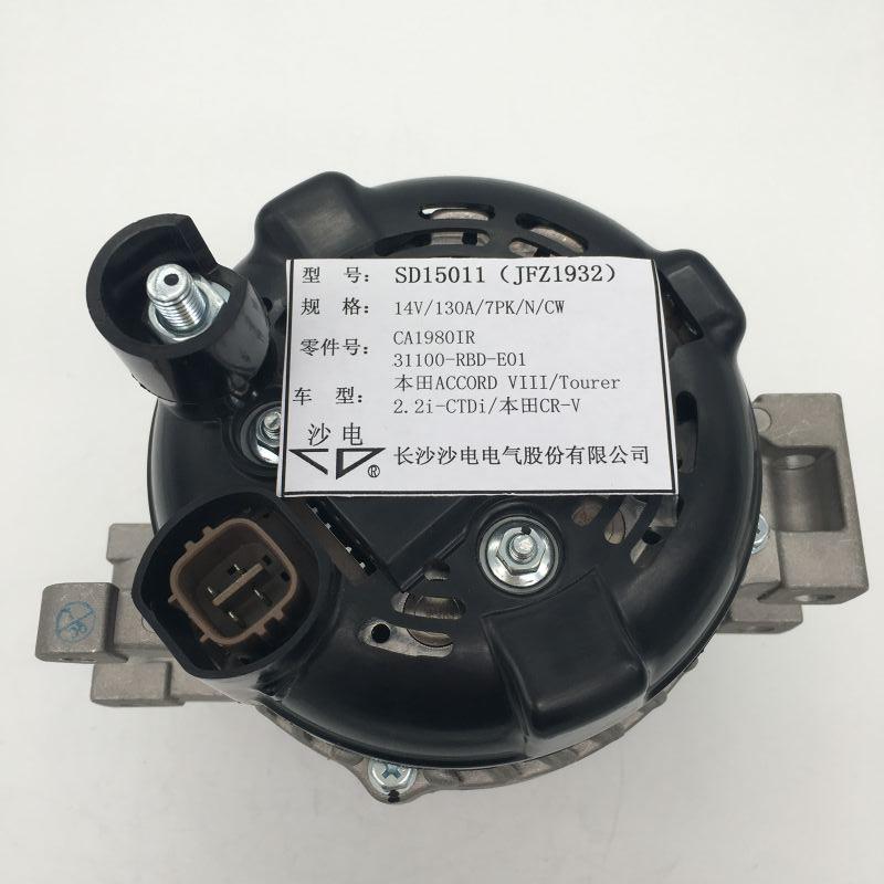 本田CR-V雅阁思域2.2发电机CA1980IR,31100RBD602