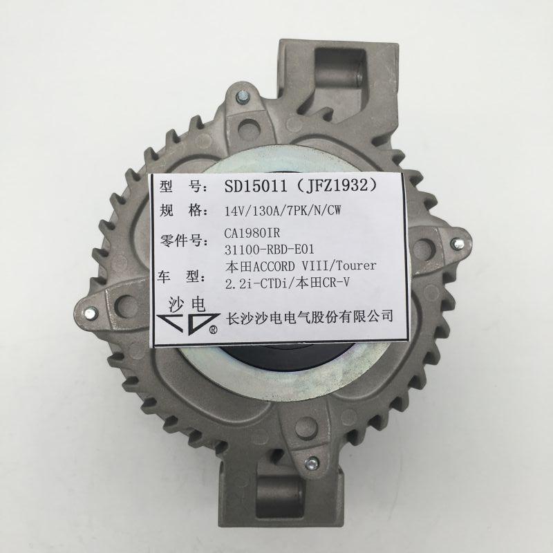 本田CR-V雅閣思域2.2發電機CA1980IR,31100RBD602