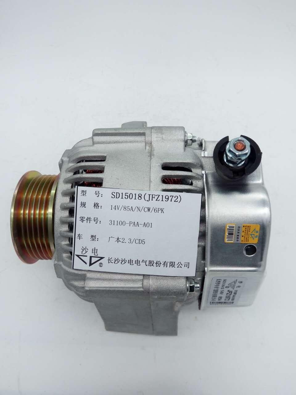 广本雅阁2.3L发电机31100-PAA-A01,SD15018