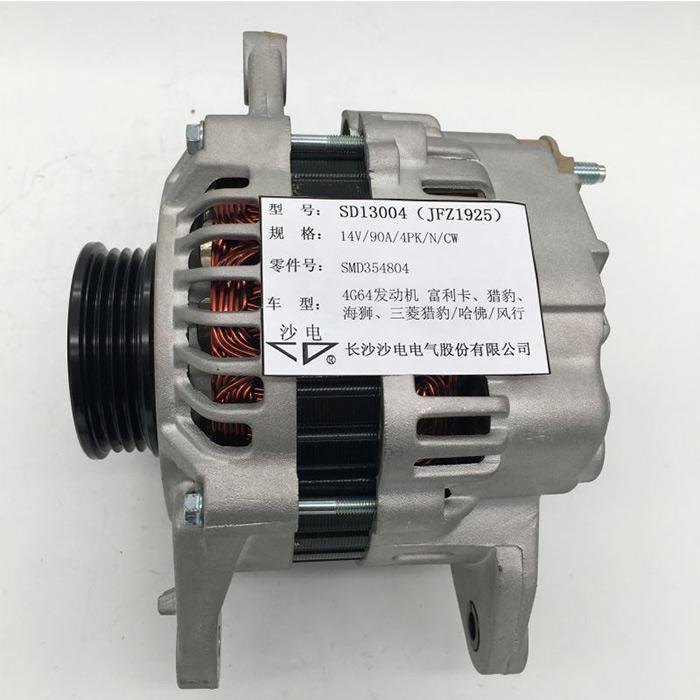 猎豹汽车发电机90A-SMD354804