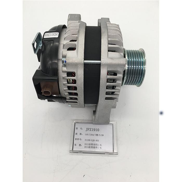 电装发电机31100-5J0-A01适用于本田歌诗图/奥德赛