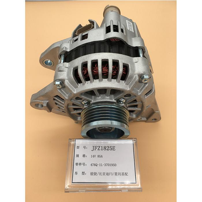 比亚迪F3发电机 4G18 4G15发电机多少钱