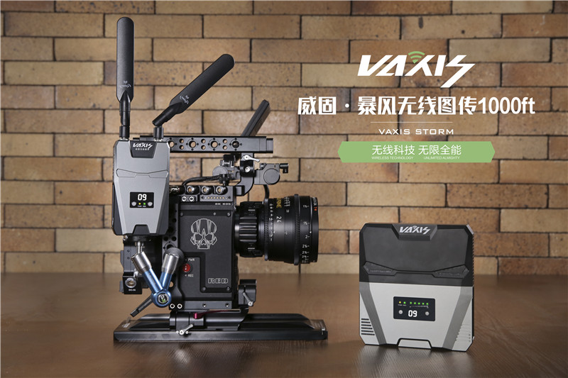 Long Range Wireless Video with Internal Antennas – Vaxis Storm 1000ft Announced