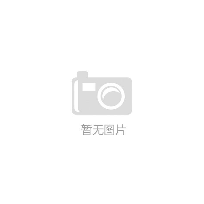 欧马可3.8发电机4990783福田欧马可发电机