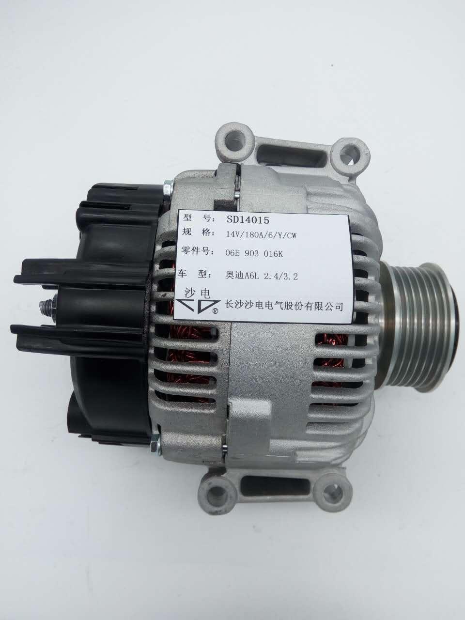 法雷奧發電機06E903016K適用于奧迪A6L 2.4/3.2