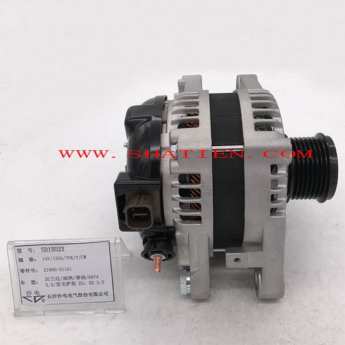 电装发电机1042102140适用于丰田汉兰达/威飒/rav4/塞纳/雷克萨斯es