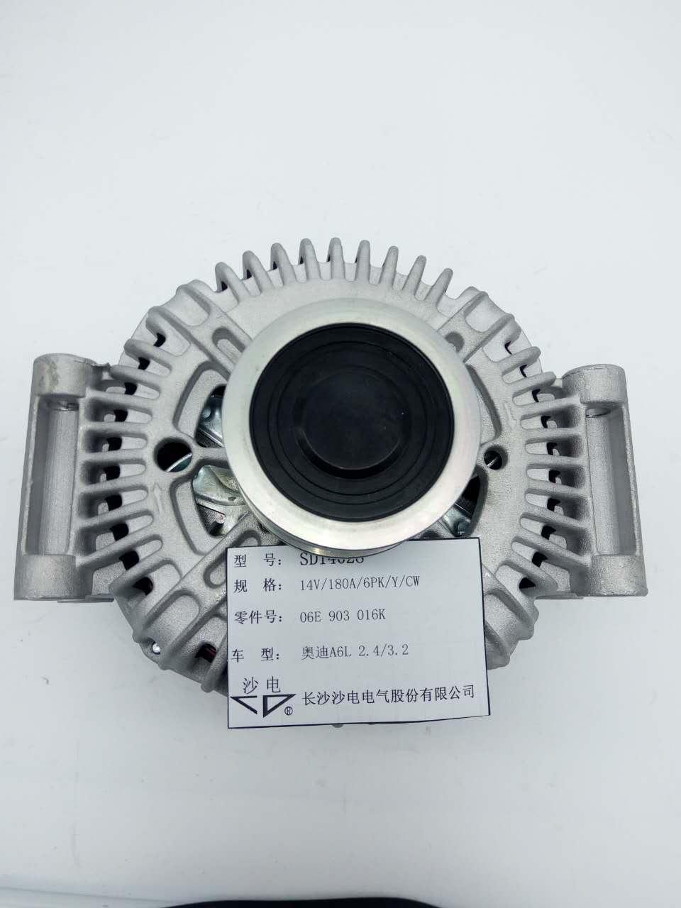 奥迪A6L 2.4 3.2发电机06E903016K,SD14015