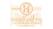 洋湖国际创富中心
