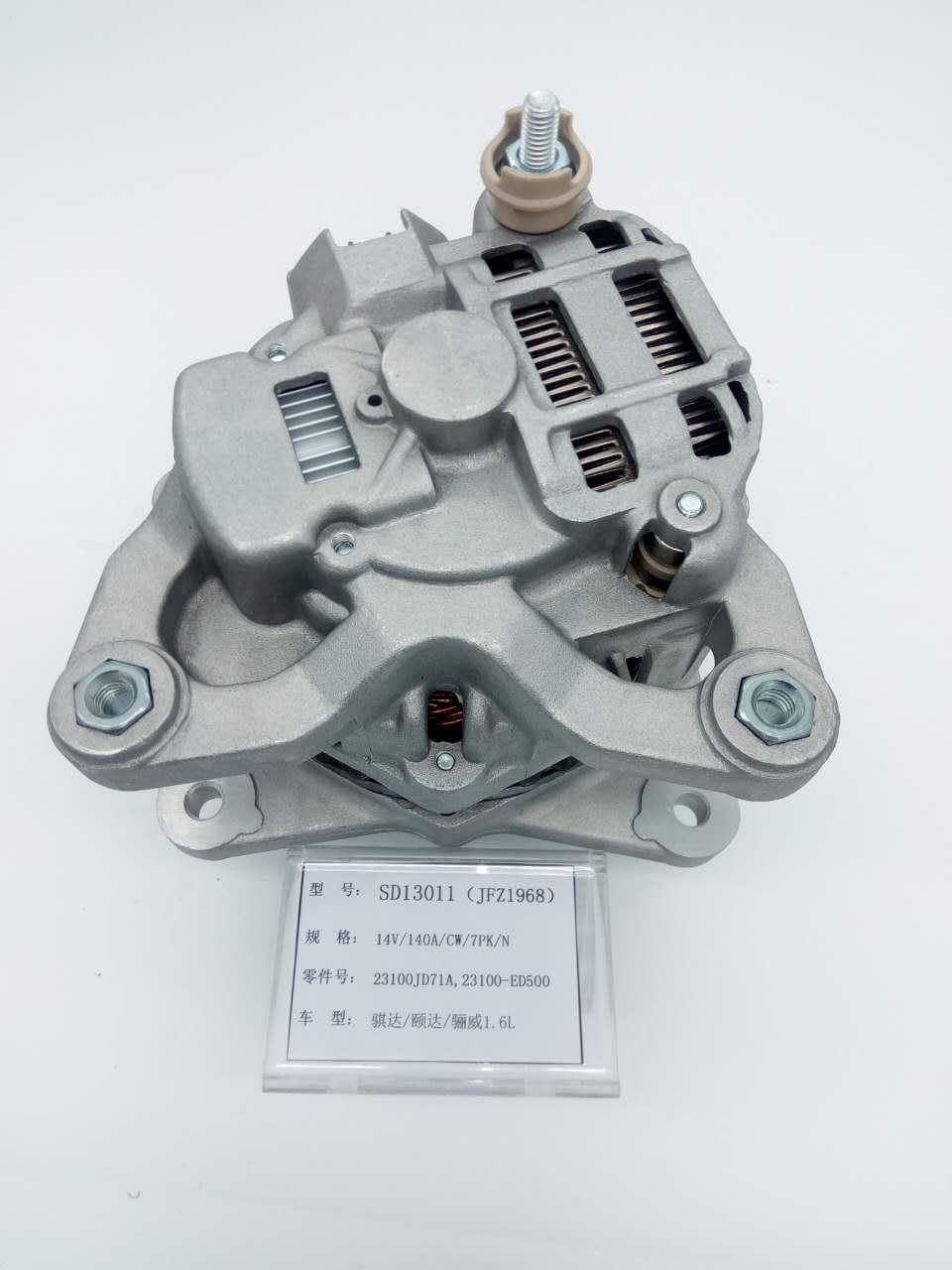 D50 1.6L发电机23100ED500启辰R50发电机SD13011