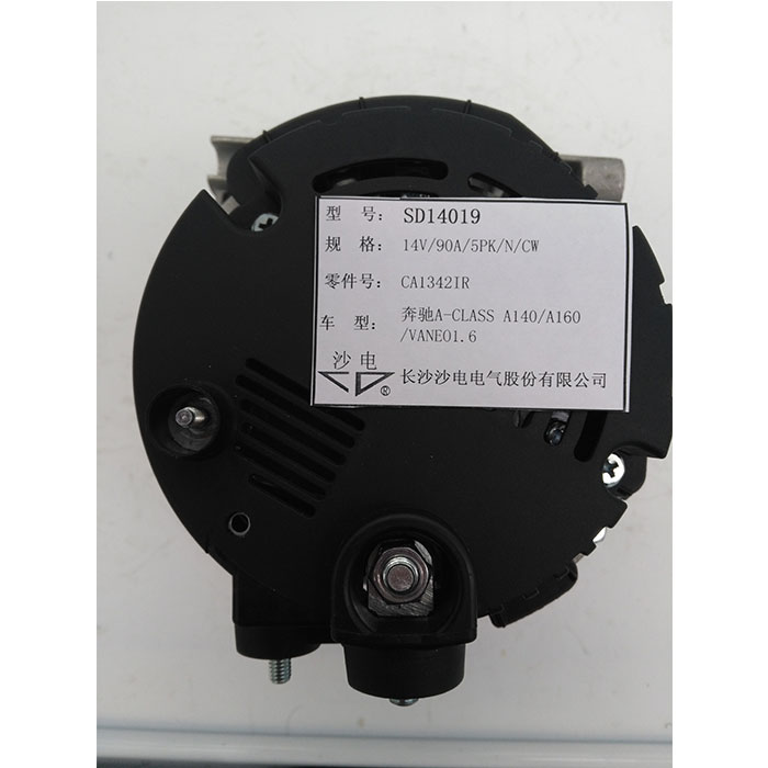 A-CLASS A140A160发电机SD14019,CA1342IR,LRB00458,0986041800