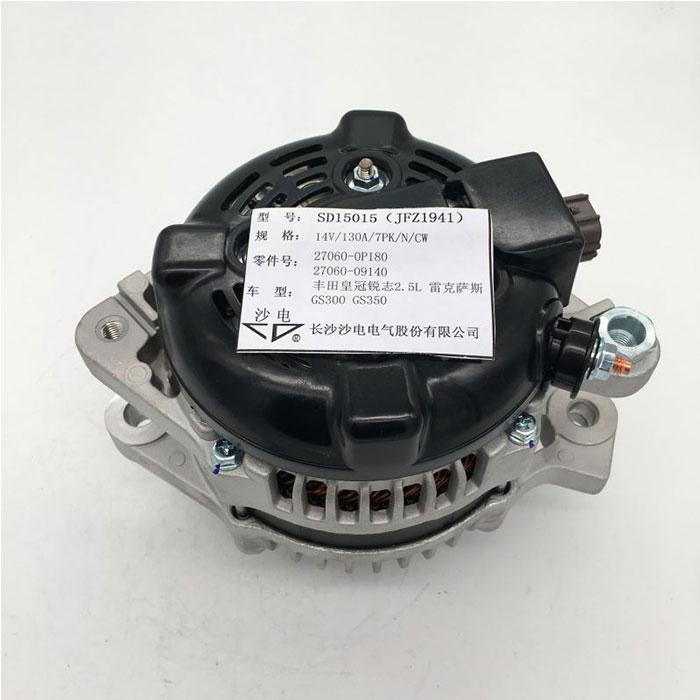 电装发电机SD15028,27060-09140,SD15015适用于丰田皇冠锐志2.5L