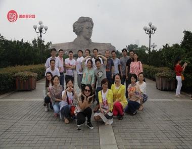 中南大学铁道学院01级财务管理2,3班毕业十周年同学聚会