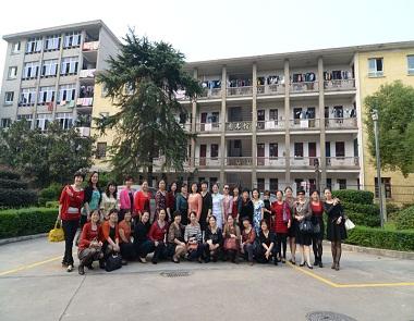 湘潭卫校妇幼17班同学毕业三十周年聚会