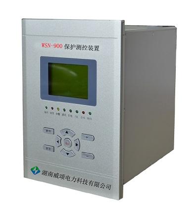 WSN-900系列 微机综合保护测控装置