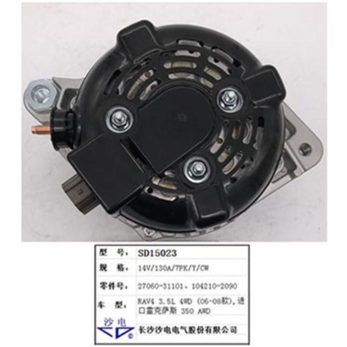 雷克萨斯350发电机104210-2090,SD15023