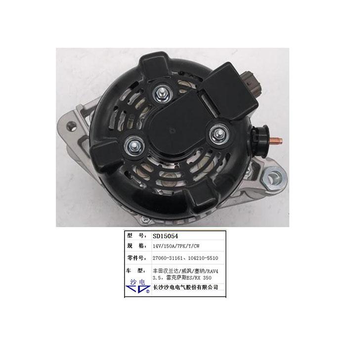 汉兰达威飒RAV4塞纳3.5发电机27060-31161,SD15054