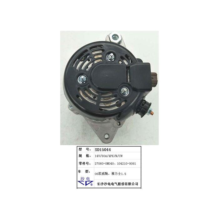 06款威馳雅力士1.5卡羅拉1.3發電機27060-0M040,SD15044