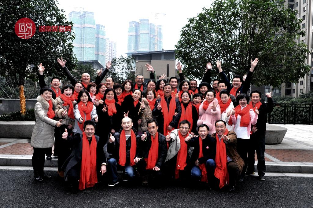 长沙市第十一中学初289班毕业三十周年聚会