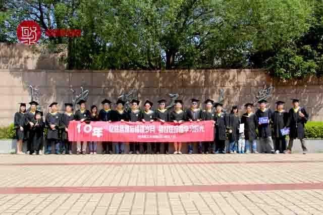 长沙理工大学道交01级土1班10周年聚会