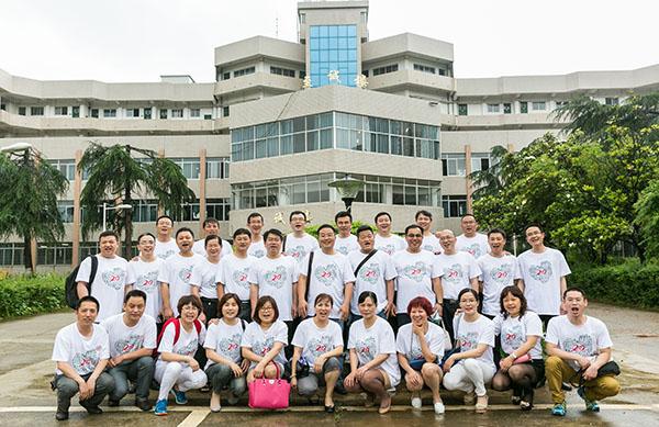 岁月有痕 情谊无价 —— 湖南商学院九五届企管9211班20周年聚会感言
