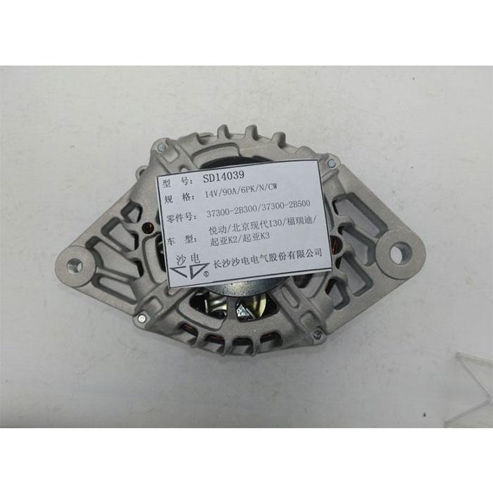 起亚K2K3福瑞迪发电机37300-2B500,SD14039