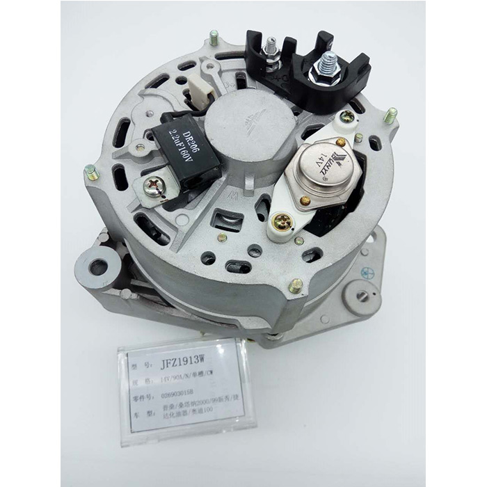 Jetta Santana alternator 026903015B SD11104