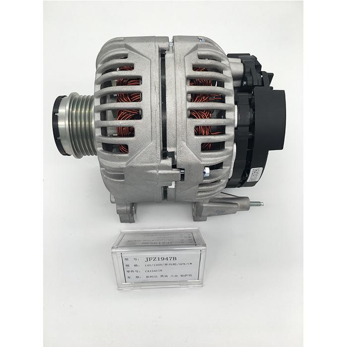 VW Passat alternator CA1541IR SD11025