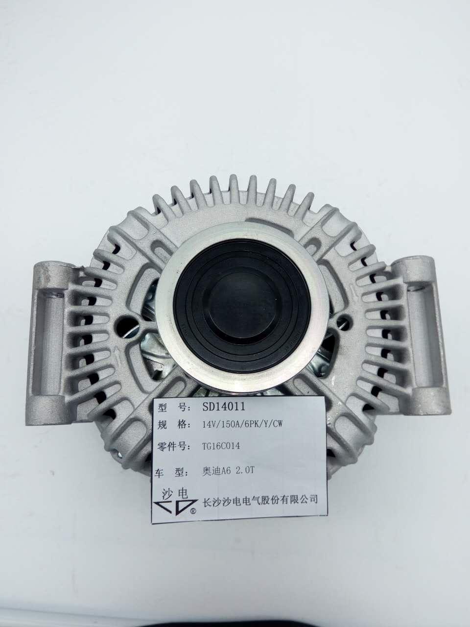 奥迪A6 2.0T发电机TG16C014,SD14011